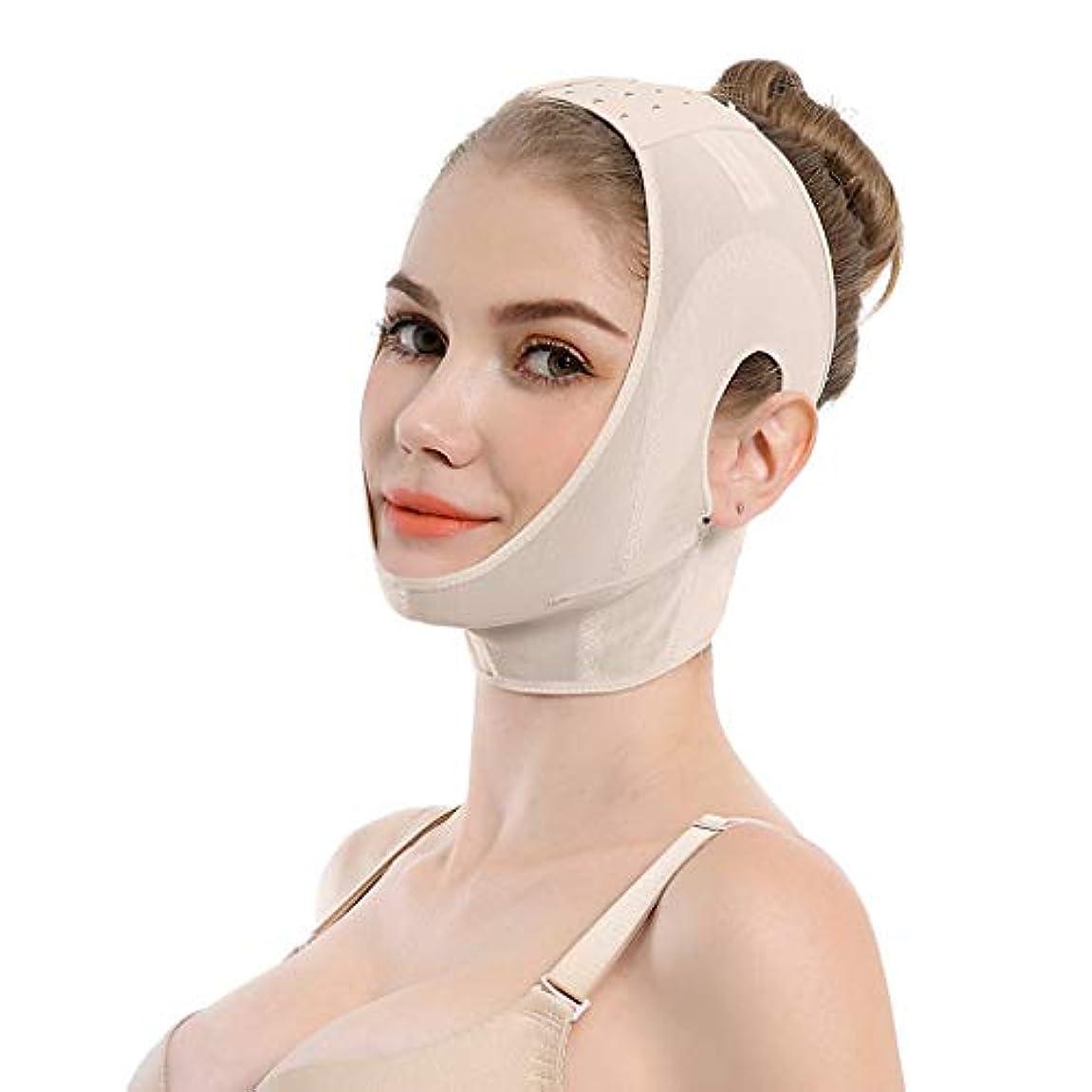 具体的にうるさい彫るJia He 軽量 薄い面ベルト、抗しわ薄い二重あごの通気性睡眠マスクを持ち上げ薄い顔包帯V顔アーティファクト ## (Color : Skin tone)