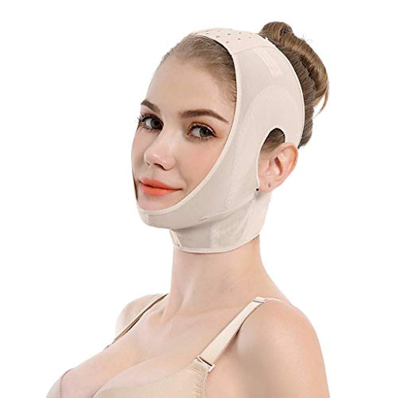 ユーモラス休暇お香Jia He 軽量 薄い面ベルト、抗しわ薄い二重あごの通気性睡眠マスクを持ち上げ薄い顔包帯V顔アーティファクト ## (Color : Skin tone)