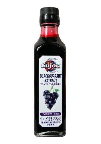 ニュージーランド産 最高品質ベンナード種 カシス濃縮果汁 無添加 200ml