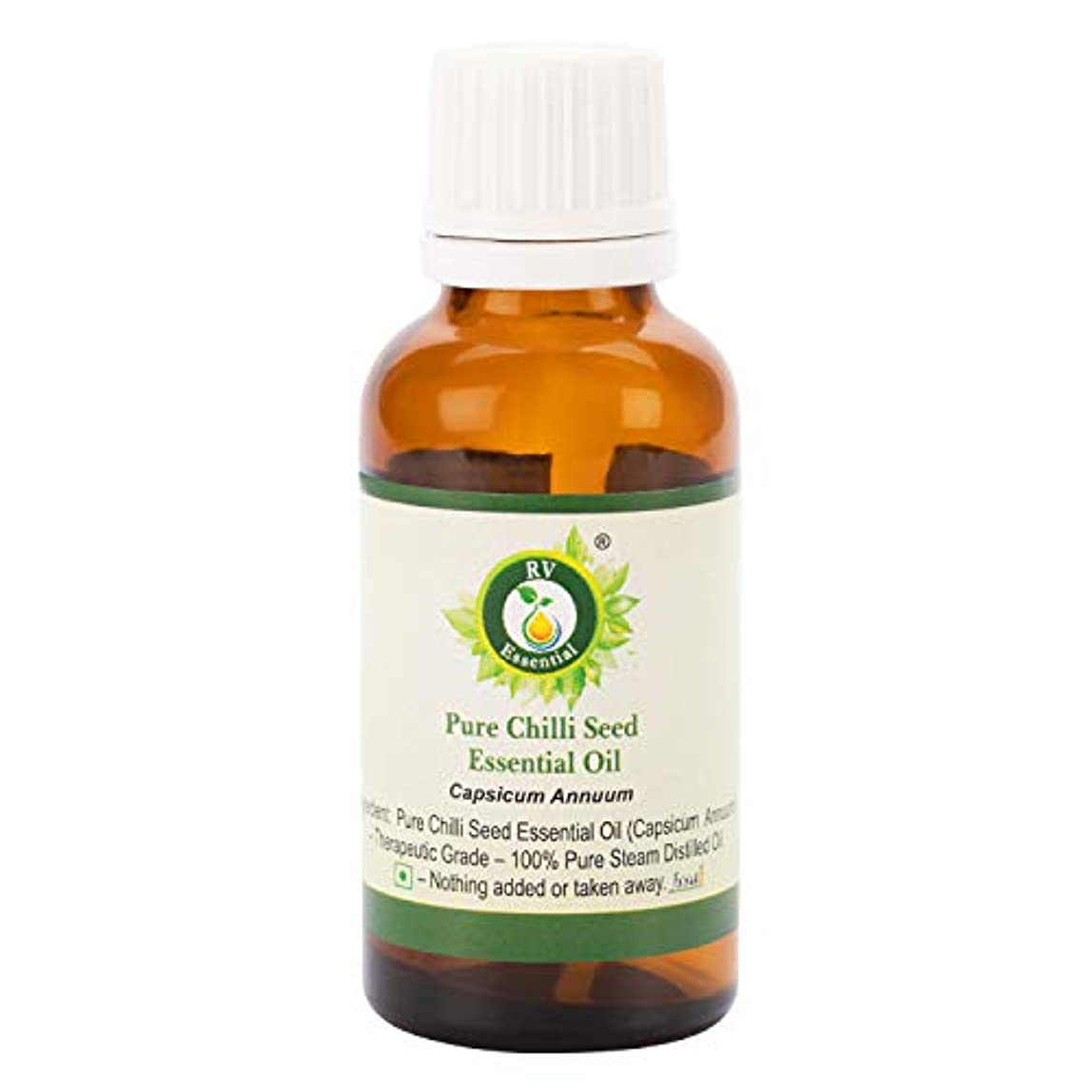 ピュアチリシードエッセンシャルオイル5ml (0.169oz)- Capsicum Annuum (100%純粋&天然スチームDistilled) Pure Chilli Seed Essential Oil