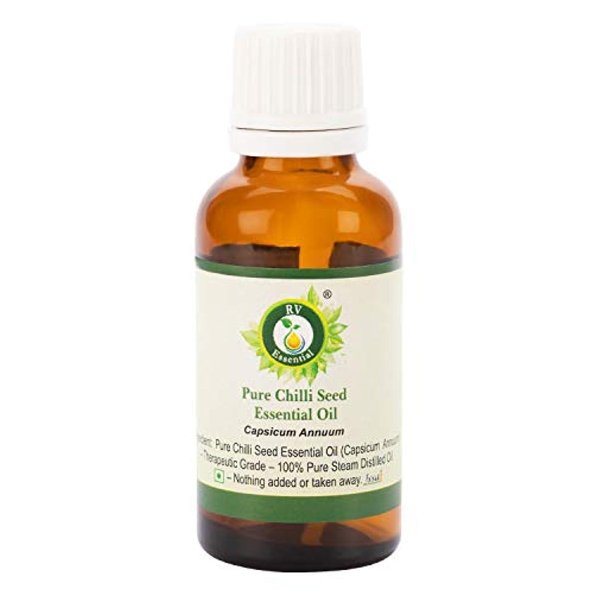 ホット十二安息ピュアチリシードエッセンシャルオイル5ml (0.169oz)- Capsicum Annuum (100%純粋&天然スチームDistilled) Pure Chilli Seed Essential Oil