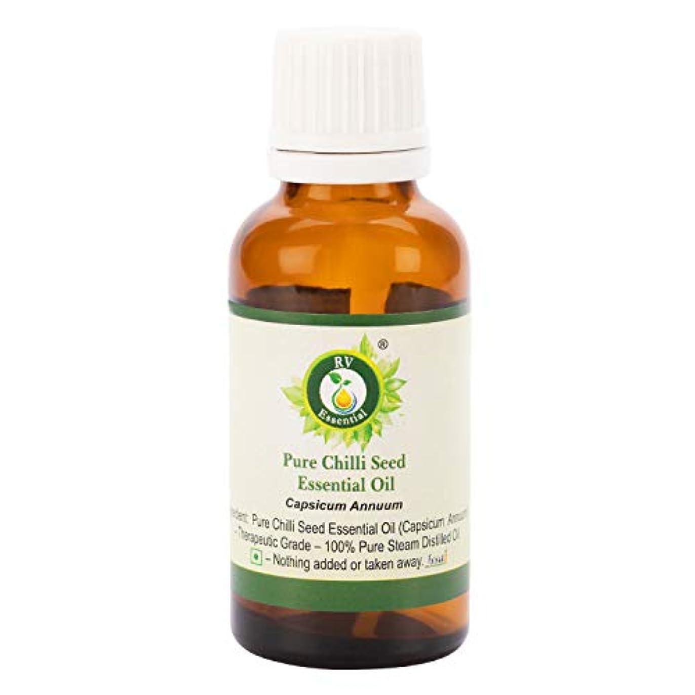 惨めなポイントネコピュアチリシードエッセンシャルオイル100ml (3.38oz)- Capsicum Annuum (100%純粋&天然スチームDistilled) Pure Chilli Seed Essential Oil