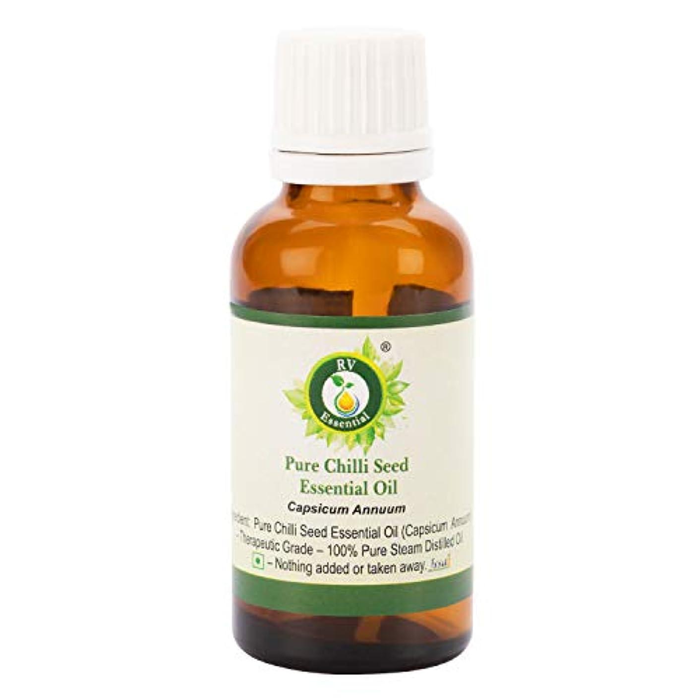 優越硬い医学ピュアチリシードエッセンシャルオイル100ml (3.38oz)- Capsicum Annuum (100%純粋&天然スチームDistilled) Pure Chilli Seed Essential Oil