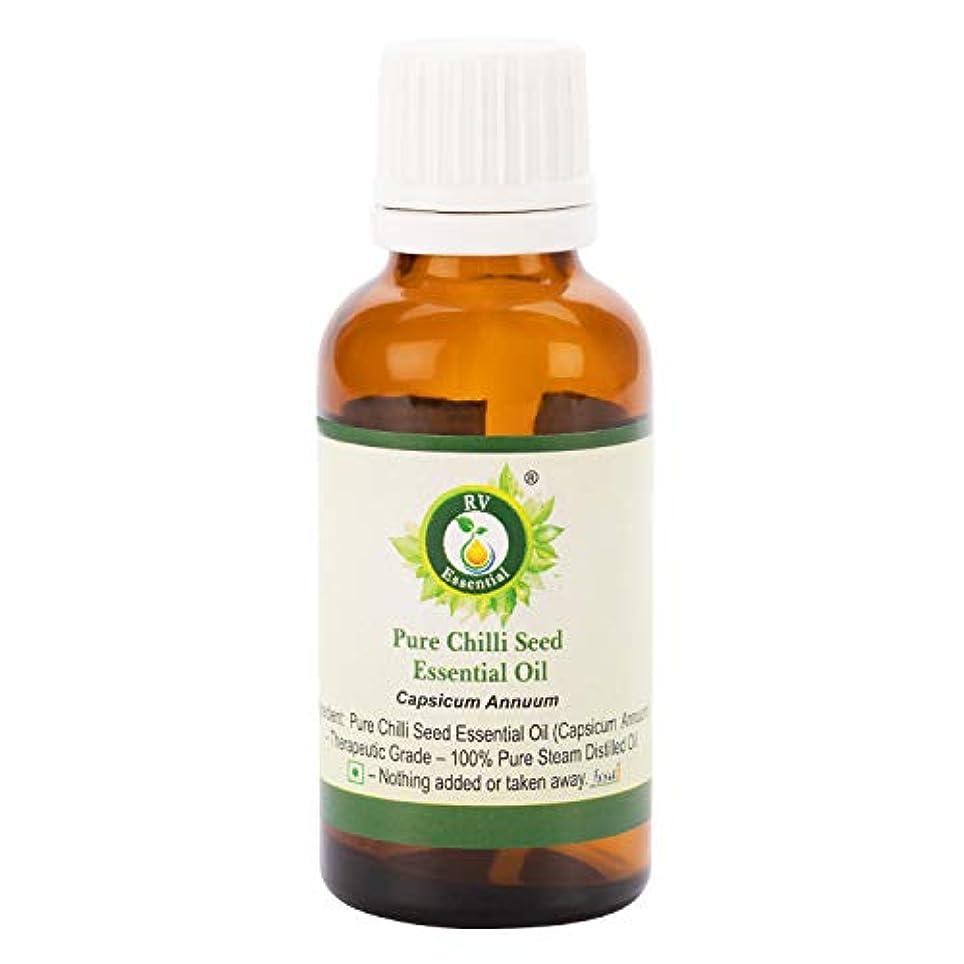 神の予防接種ふけるピュアチリシードエッセンシャルオイル5ml (0.169oz)- Capsicum Annuum (100%純粋&天然スチームDistilled) Pure Chilli Seed Essential Oil