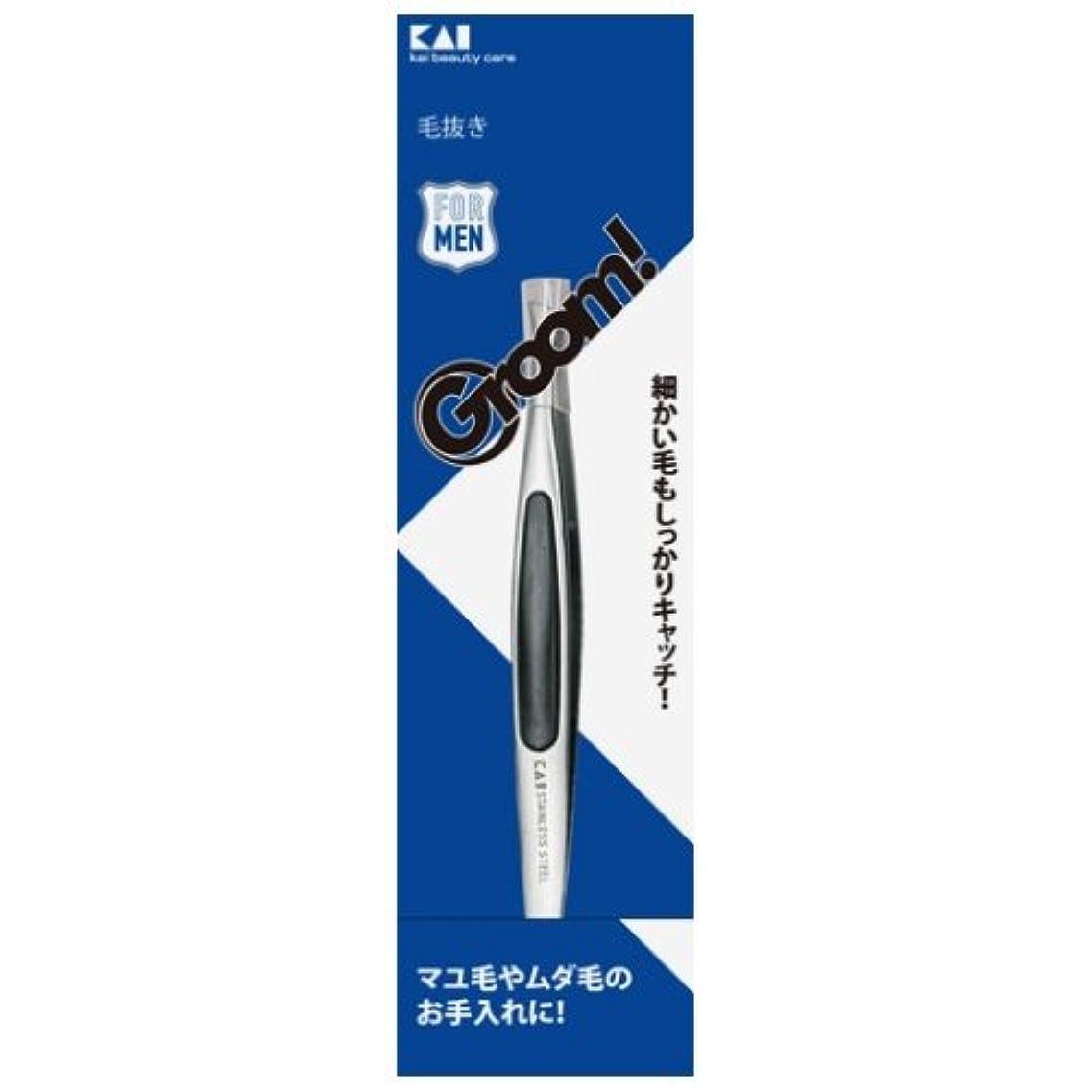 石のハウジング矢印グルーム(Groom!) 毛抜き HC3021