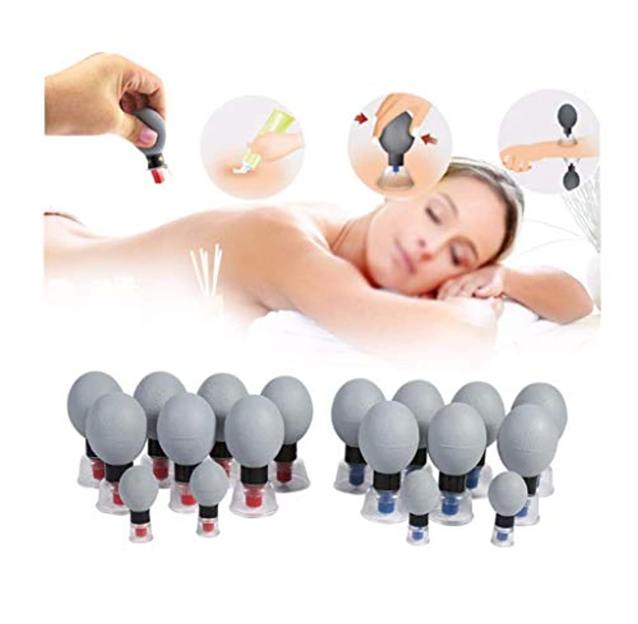 聡明小数シーサイド真空カッピングセット、TCM磁気療法指圧吸引カップ、マッサージ筋肉関節痛を軽減する鍼灸マッサージジャー,18pieces