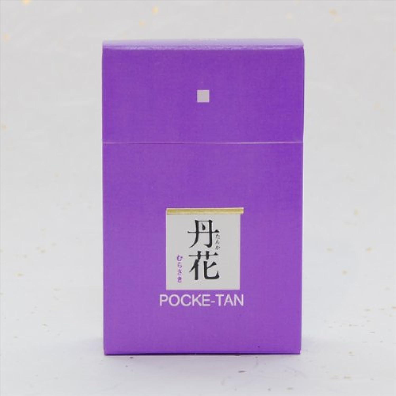 お香 ポケットアロマ 紫丹花 ステックタイプ