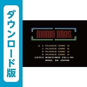 マリオブラザーズ [WiiUで遊べるファミリーコンピュータソフト][オンラインコード]