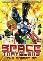 Space Travelers [DVD] [Import]