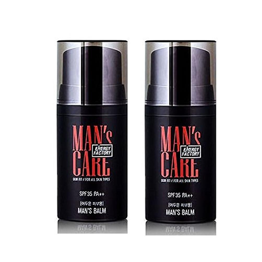 牛変形する洞窟メンズケアエネルギーファクトリースキンフィット?マンズ?Balm 50ml x 2本セット(明るい肌用、暗い肌用) メンズコスメ、Man's Care Energy Factory Skin Fit Man's Balm...