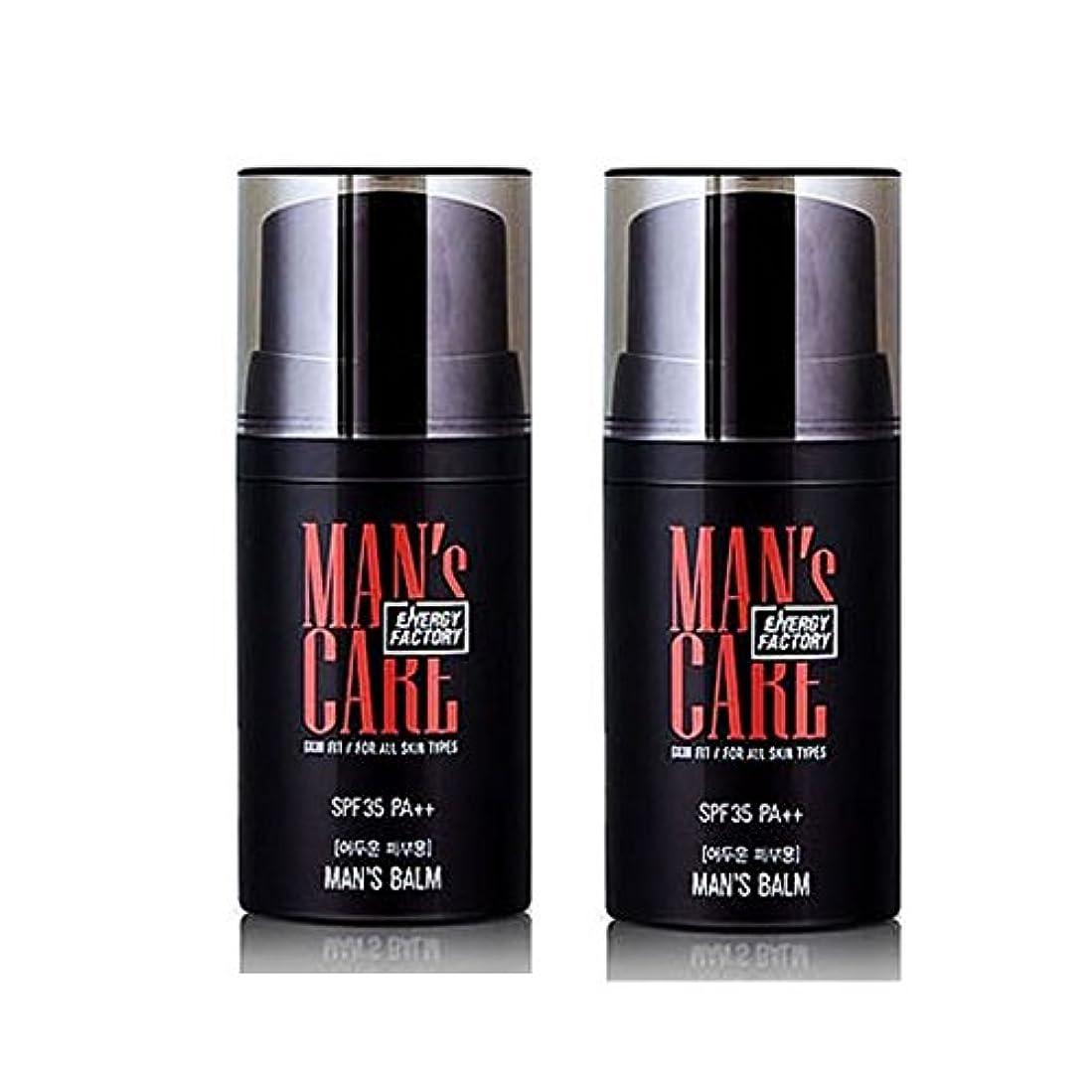 マントルバイバイ利得メンズケアエネルギーファクトリースキンフィット?マンズ?Balm 50ml x 2本セット(明るい肌用、暗い肌用) メンズコスメ、Man's Care Energy Factory Skin Fit Man's Balm...