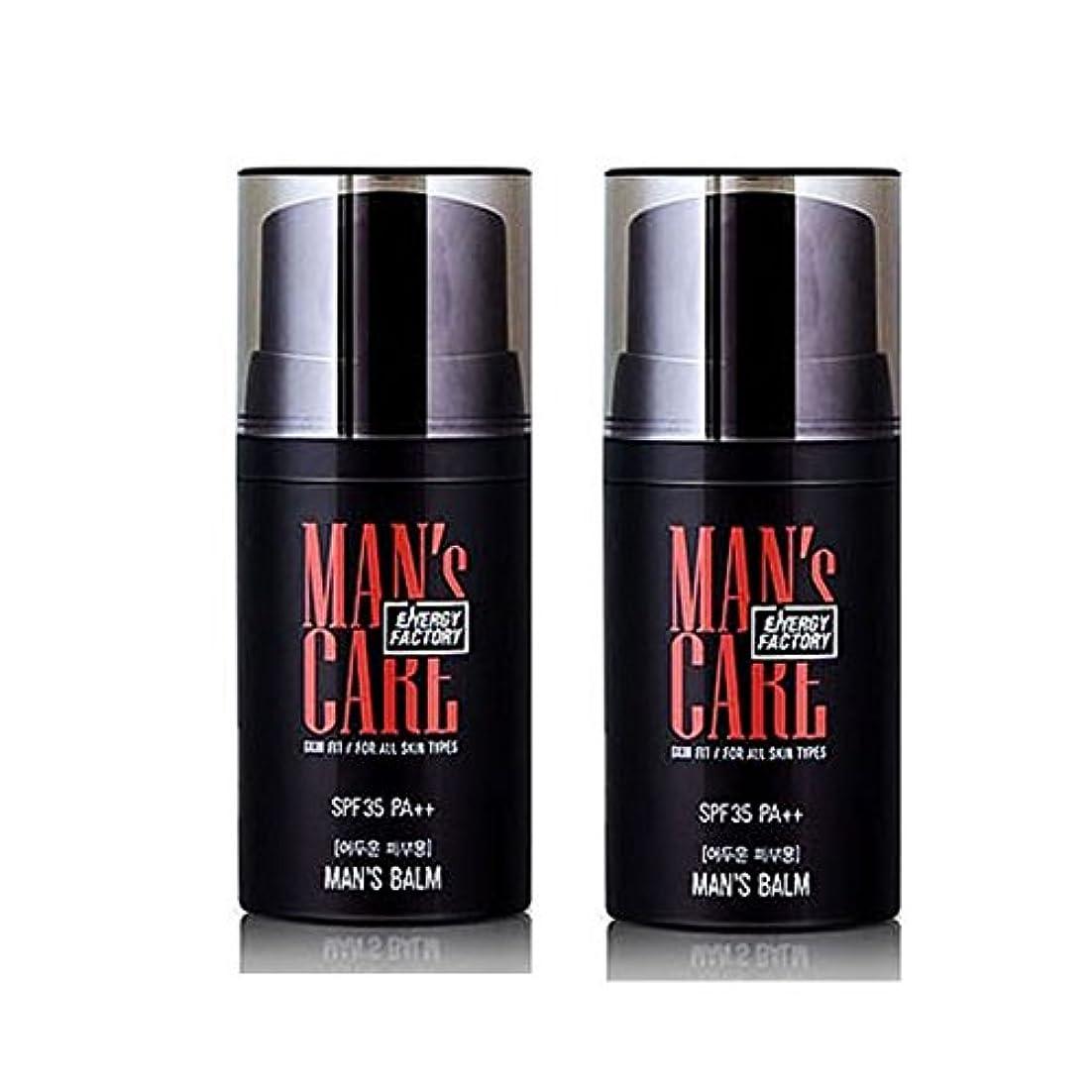 あいまい試すクライストチャーチメンズケアエネルギーファクトリースキンフィット?マンズ?Balm 50ml x 2本セット(明るい肌用、暗い肌用) メンズコスメ、Man's Care Energy Factory Skin Fit Man's Balm...