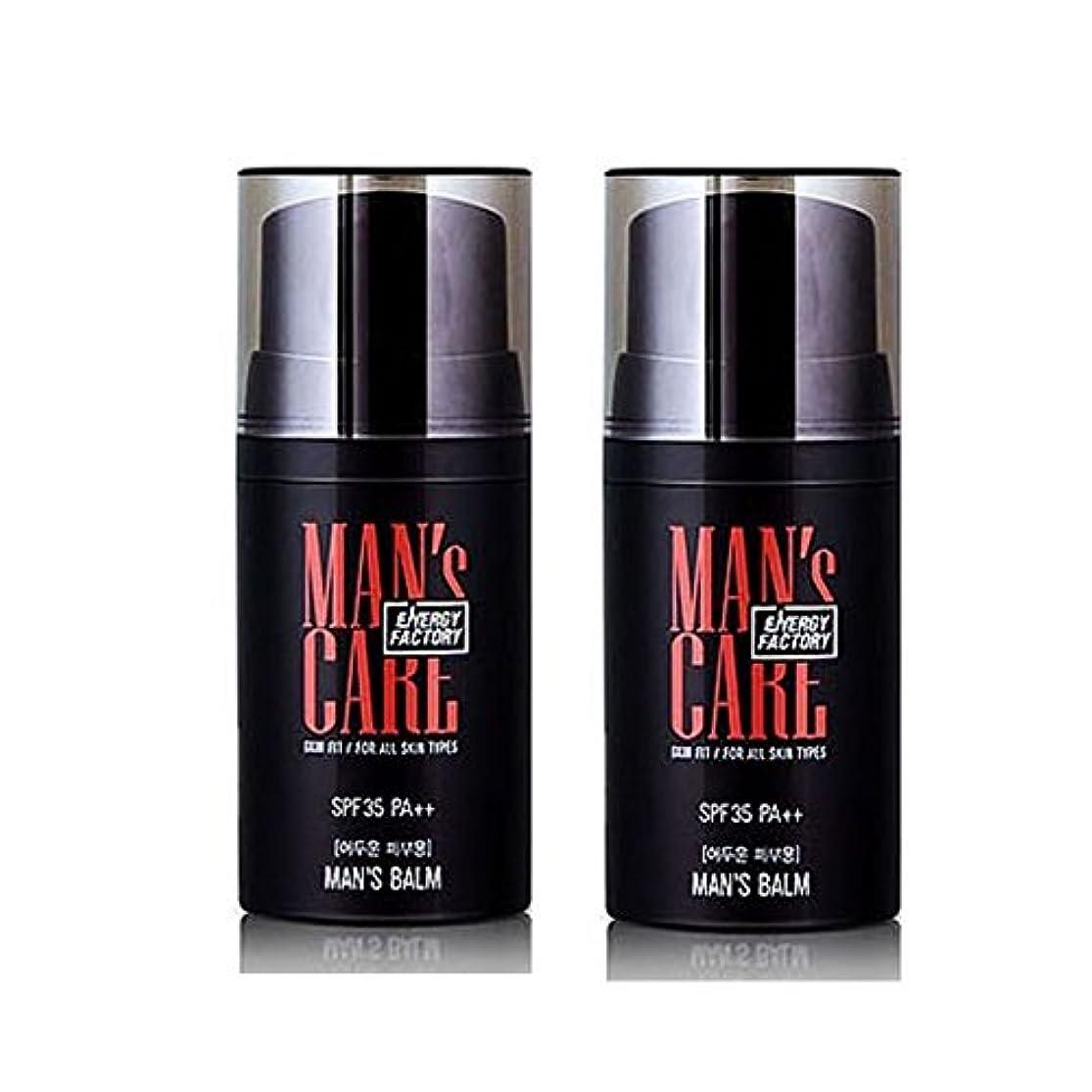 笑い本体課税メンズケアエネルギーファクトリースキンフィット?マンズ?Balm 50ml x 2本セット(明るい肌用、暗い肌用) メンズコスメ、Man's Care Energy Factory Skin Fit Man's Balm...
