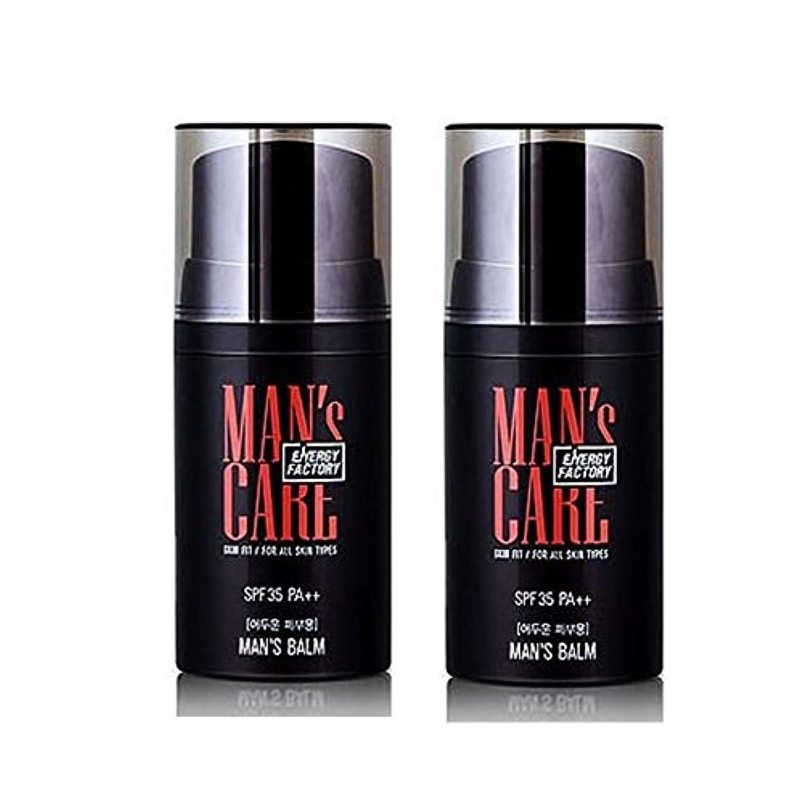 キャメル報復する裏切りメンズケアエネルギーファクトリースキンフィット?マンズ?Balm 50ml x 2本セット(明るい肌用、暗い肌用) メンズコスメ、Man's Care Energy Factory Skin Fit Man's Balm...