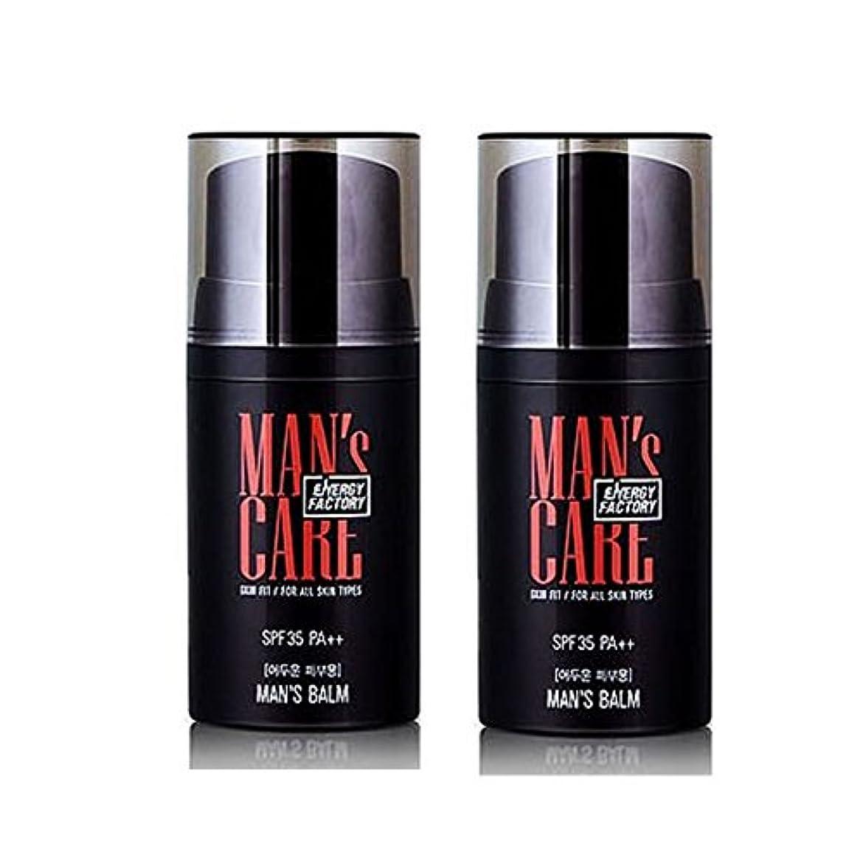 つば桃未就学メンズケアエネルギーファクトリースキンフィット?マンズ?Balm 50ml x 2本セット(明るい肌用、暗い肌用) メンズコスメ、Man's Care Energy Factory Skin Fit Man's Balm...