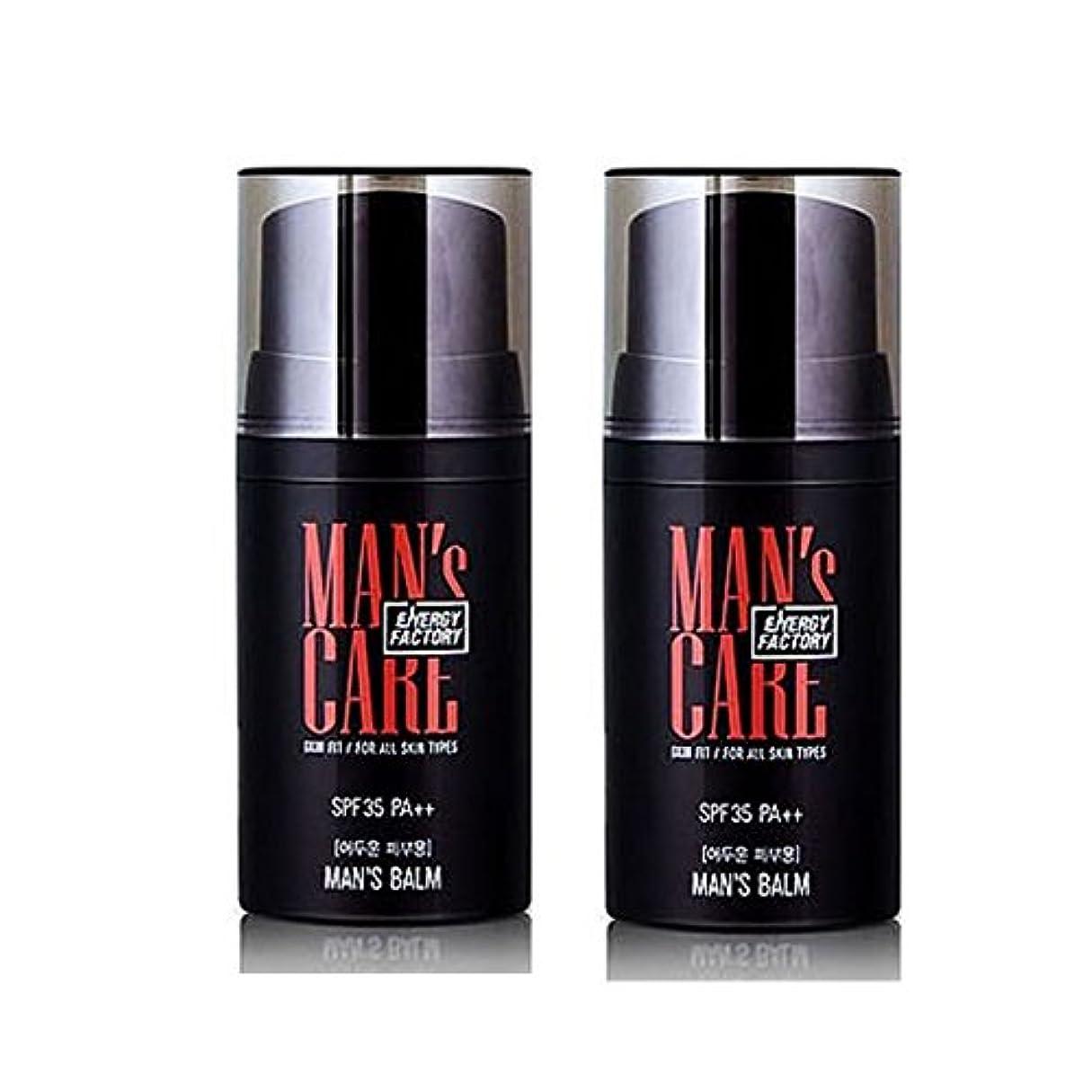 見る韓国後継メンズケアエネルギーファクトリースキンフィット?マンズ?Balm 50ml x 2本セット(明るい肌用、暗い肌用) メンズコスメ、Man's Care Energy Factory Skin Fit Man's Balm...