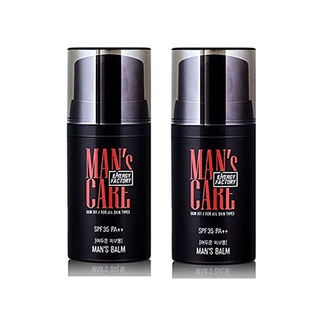 ピカリングレオナルドダ区メンズケアエネルギーファクトリースキンフィット?マンズ?Balm 50ml x 2本セット(明るい肌用、暗い肌用) メンズコスメ、Man's Care Energy Factory Skin Fit Man's Balm...