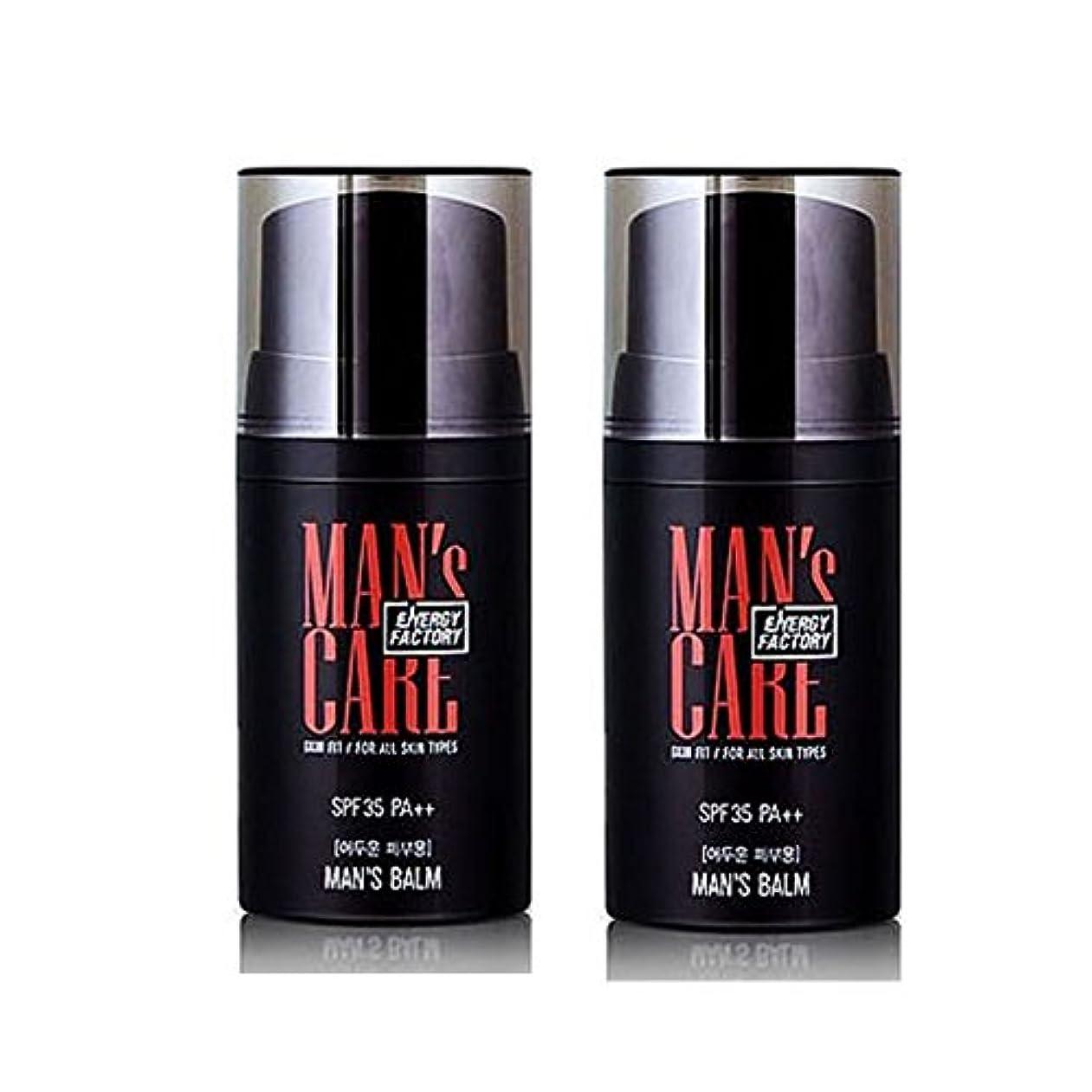 疫病脅かす満足メンズケアエネルギーファクトリースキンフィット?マンズ?Balm 50ml x 2本セット(明るい肌用、暗い肌用) メンズコスメ、Man's Care Energy Factory Skin Fit Man's Balm...