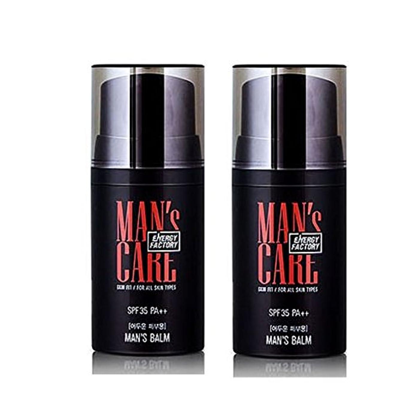 ユーモラス姿勢対話メンズケアエネルギーファクトリースキンフィット?マンズ?Balm 50ml x 2本セット(明るい肌用、暗い肌用) メンズコスメ、Man's Care Energy Factory Skin Fit Man's Balm...