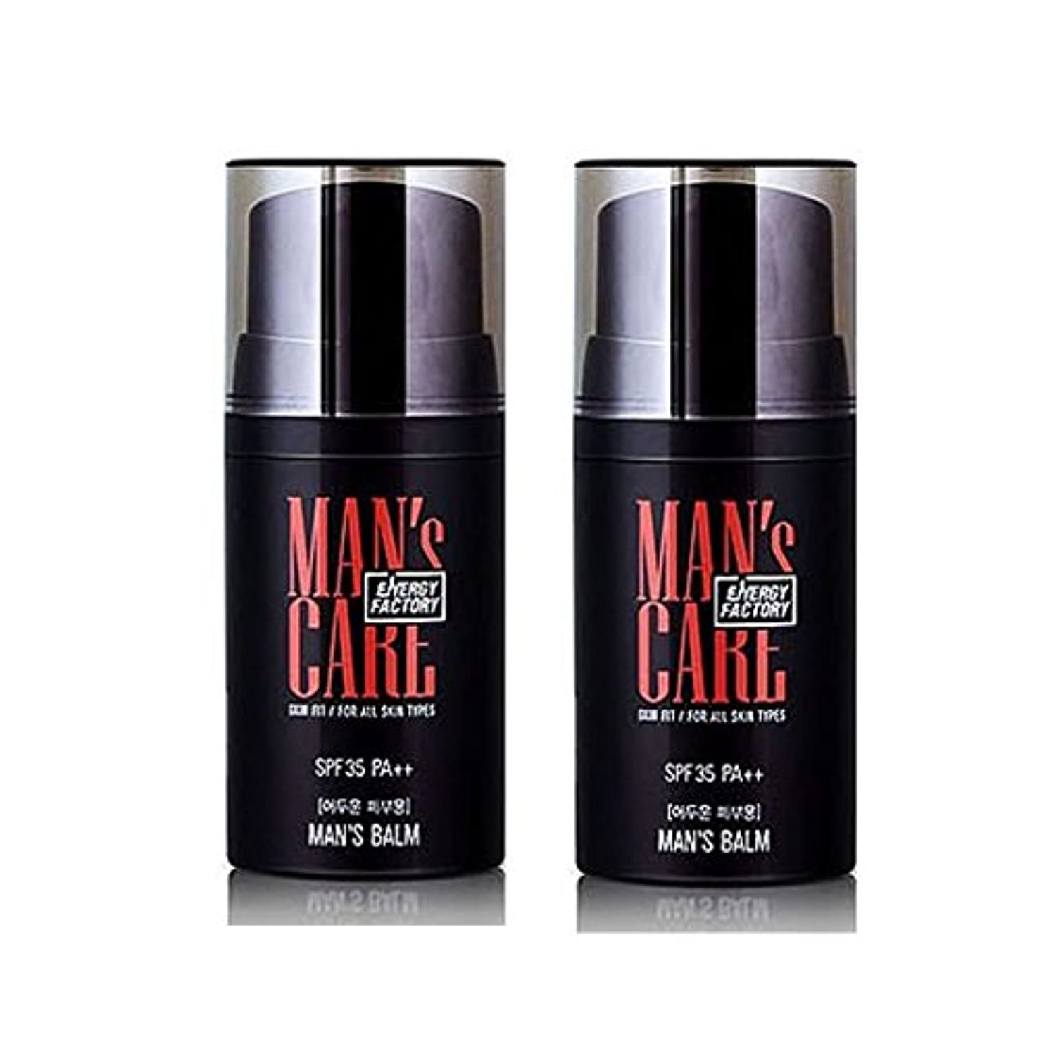 乳製品非公式醸造所メンズケアエネルギーファクトリースキンフィット?マンズ?Balm 50ml x 2本セット(明るい肌用、暗い肌用) メンズコスメ、Man's Care Energy Factory Skin Fit Man's Balm...
