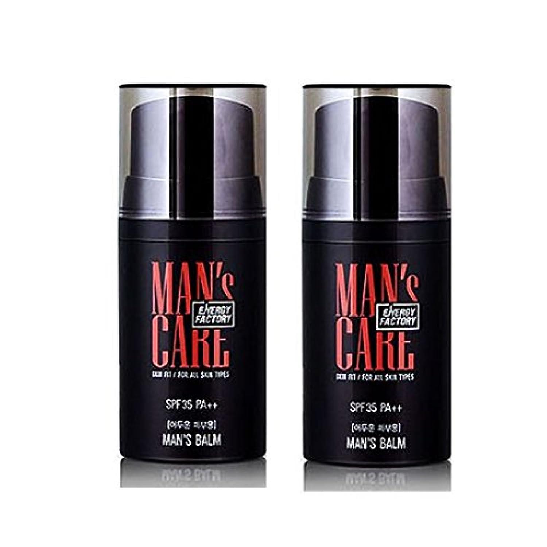 ウナギイタリックうっかりメンズケアエネルギーファクトリースキンフィット?マンズ?Balm 50ml x 2本セット(明るい肌用、暗い肌用) メンズコスメ、Man's Care Energy Factory Skin Fit Man's Balm...