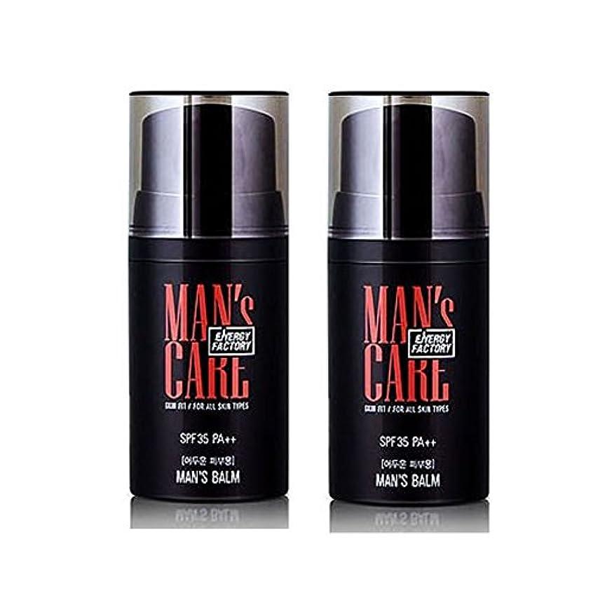 祈る言語広々としたメンズケアエネルギーファクトリースキンフィット?マンズ?Balm 50ml x 2本セット(明るい肌用、暗い肌用) メンズコスメ、Man's Care Energy Factory Skin Fit Man's Balm...