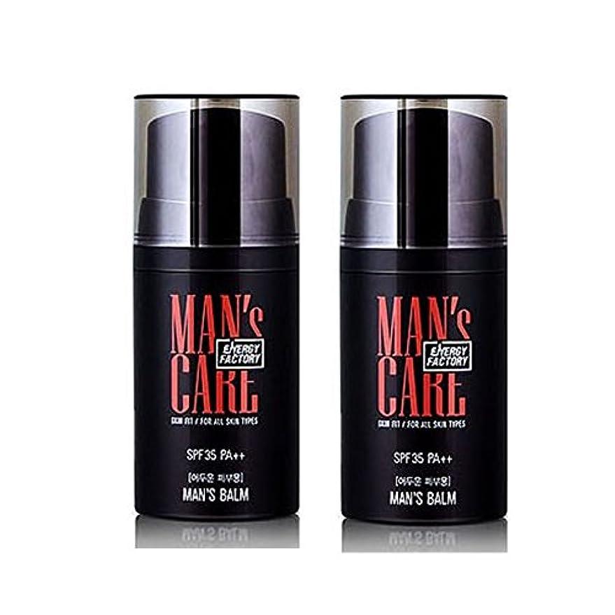 退屈な付添人安全なメンズケアエネルギーファクトリースキンフィット?マンズ?Balm 50ml x 2本セット(明るい肌用、暗い肌用) メンズコスメ、Man's Care Energy Factory Skin Fit Man's Balm...