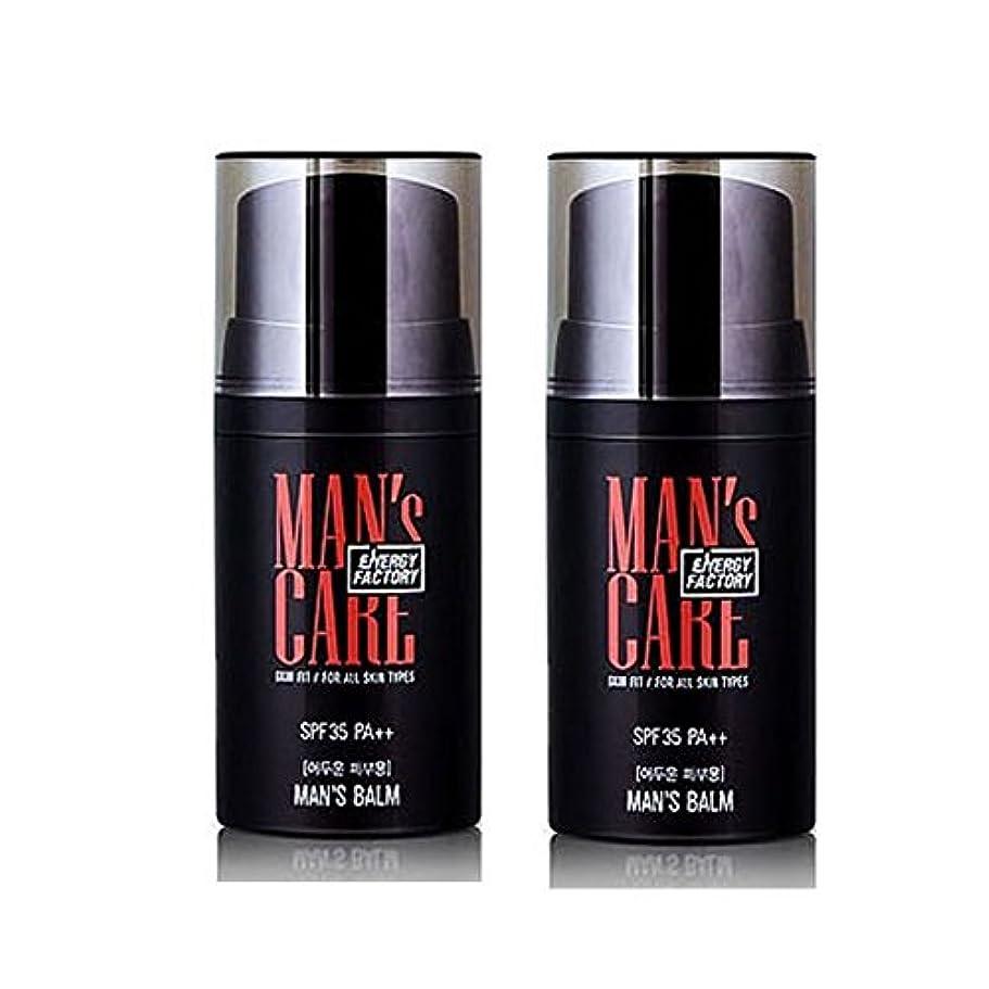 に対してストレス誘うメンズケアエネルギーファクトリースキンフィット?マンズ?Balm 50ml x 2本セット(明るい肌用、暗い肌用) メンズコスメ、Man's Care Energy Factory Skin Fit Man's Balm...