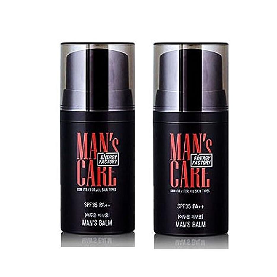 嫌がる人工的なスライムメンズケアエネルギーファクトリースキンフィット?マンズ?Balm 50ml x 2本セット(明るい肌用、暗い肌用) メンズコスメ、Man's Care Energy Factory Skin Fit Man's Balm...