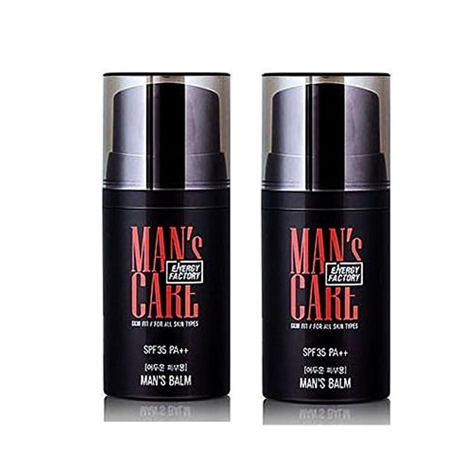サーマル秘密のグレードメンズケアエネルギーファクトリースキンフィット?マンズ?Balm 50ml x 2本セット(明るい肌用、暗い肌用) メンズコスメ、Man's Care Energy Factory Skin Fit Man's Balm...