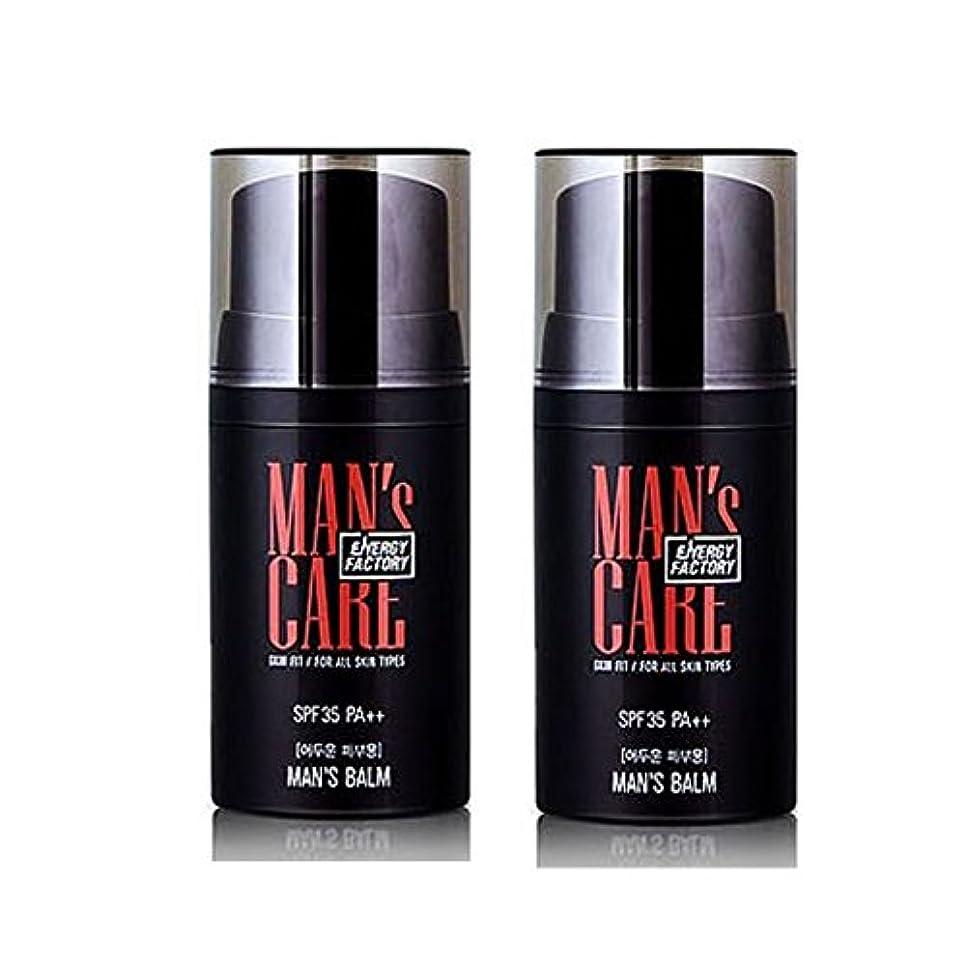 称賛盗難憂慮すべきメンズケアエネルギーファクトリースキンフィット?マンズ?Balm 50ml x 2本セット(明るい肌用、暗い肌用) メンズコスメ、Man's Care Energy Factory Skin Fit Man's Balm 50ml x 2ea Set (Bright Skin、Dark Skin) Men's Cosmetics [並行輸入品] (Dark Skin)