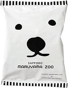 藤原製麺 札幌円山動物園ラーメン塩 102.4g×10袋