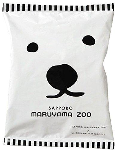 藤原製麺 札幌円山動物園ラーメン 塩 1セット(10食)