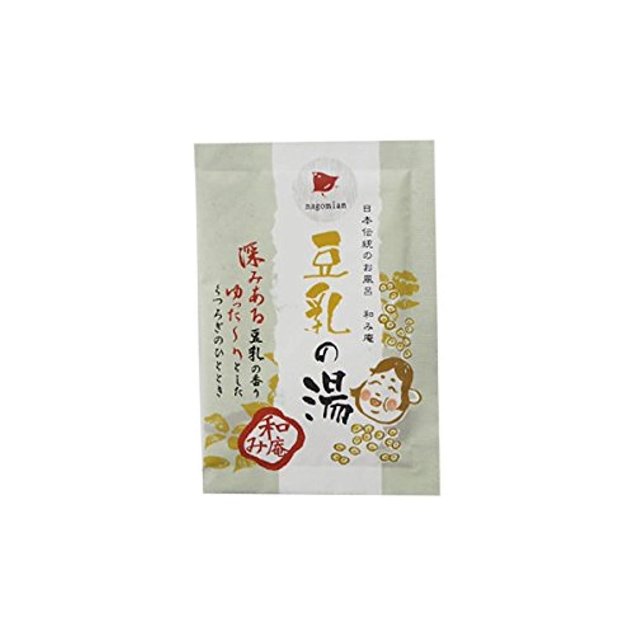 インフルエンザ店主ハーフ和み庵 入浴剤 「豆乳の湯」30個
