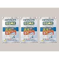 【PCあきんどオリジナルセット】HITACHI(日立) 掃除機 交換用 紙パック GP-110F 3セット (5枚入×3) クリーナー純正パックフィルター 抗菌防臭3種・3層 GP110F