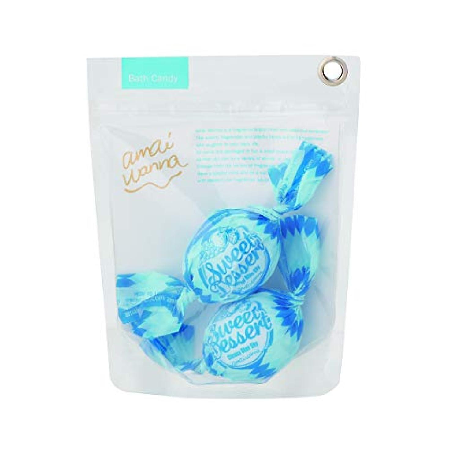 お風呂を持っている急ぐホットアマイワナ バスキャンディーバッグ 青空シトラス 35g×2(発泡タイプ入浴料 2回分 おおらかで凛としたシトラスの香り)