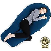 抱き枕 腰枕 抱かれ枕 妊婦 U型枕 出産 男女兼用 洗える ジャージーカバー うつぶせ寝 ネイビー