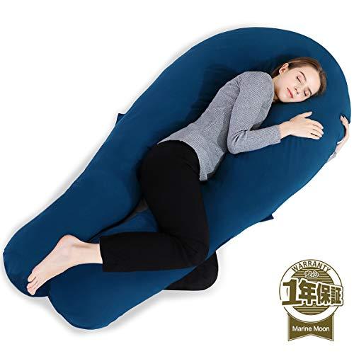 抱き枕 抱きまくら 妊婦 枕 腰枕 抱かれ枕 授乳枕 横向き寝 男女兼用 うつぶせ寝 極上の肌触り ジャージーカバー U型 補充用綿300g付き ネイビー