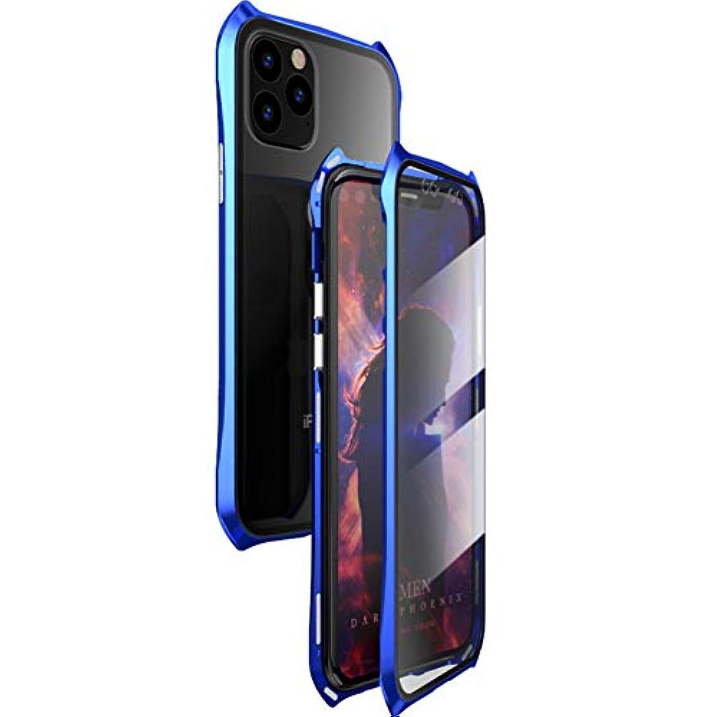 潮城ミリメートルIphone 保護カバー - 携帯電話シェル両面ガラス磁気キングアップル11保護カバーオールインクルーシブアンチフォール男性と女性の