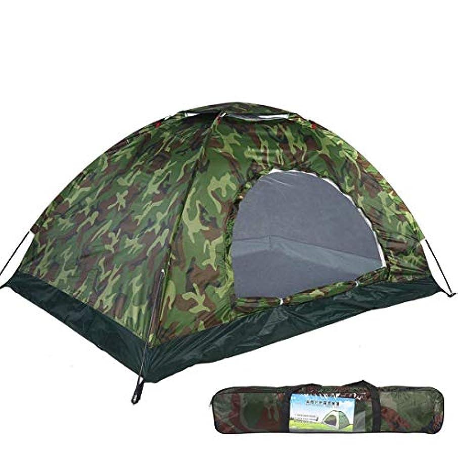 変化するリンク胴体MERMOO テント 一人/二人/三人/四人 キャンプテント 紫外線防止 迷彩柄 通気性 ソロテント 小型テント 緊急 携帯便利 コンパクト 取り付け簡単 屋外 ビーチ ハイキング 防災 地震用
