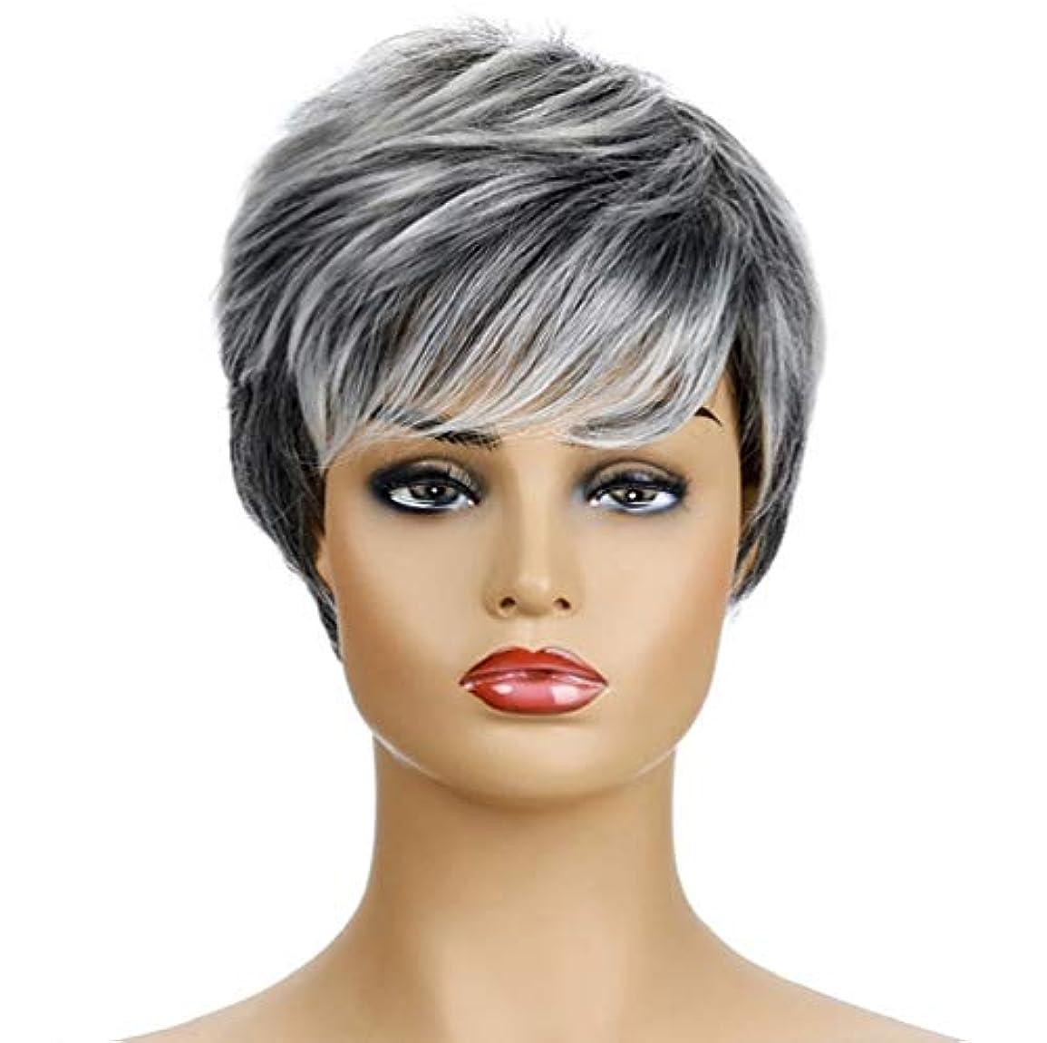 ケーキ令状カリング女性150%密度かつら合成耐熱ショートブラジル人毛ウィッグ黒グラデーショングレー25センチ