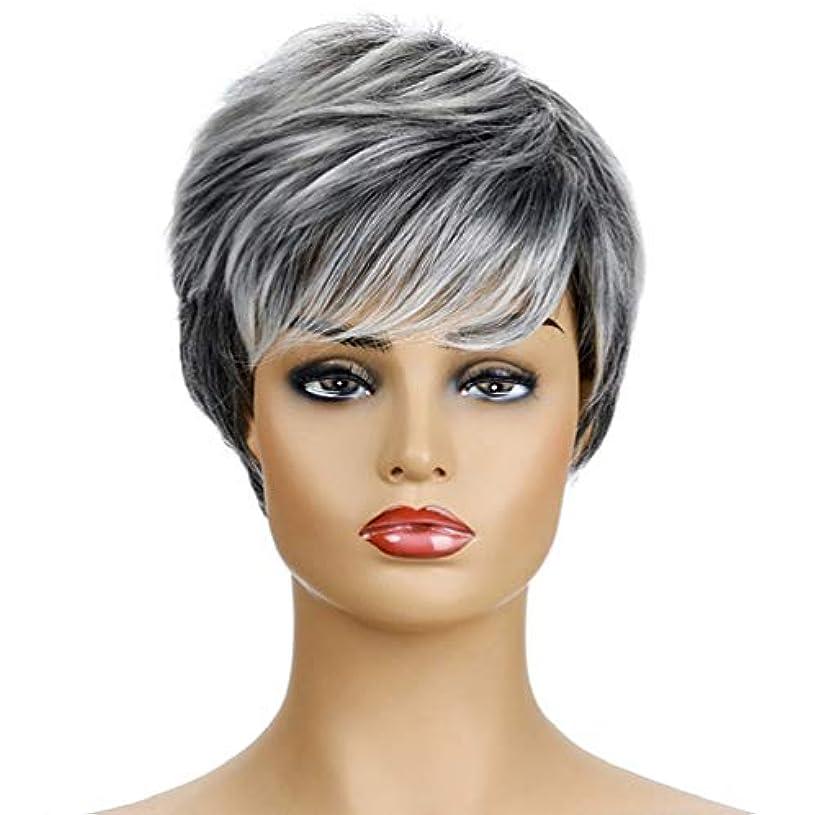 アンテナコンドーム正しく女性150%密度かつら合成耐熱ショートブラジル人毛ウィッグ黒グラデーショングレー25センチ