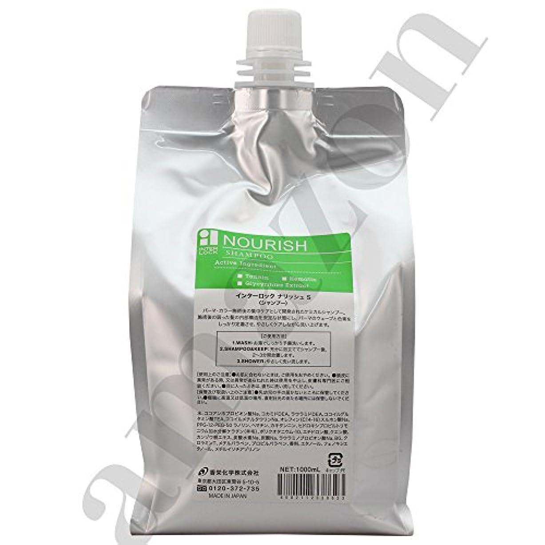 熱望するスーダン養う香栄化学(Model Cosmetics) インターロック ナリッシュS レフィル 1000ml