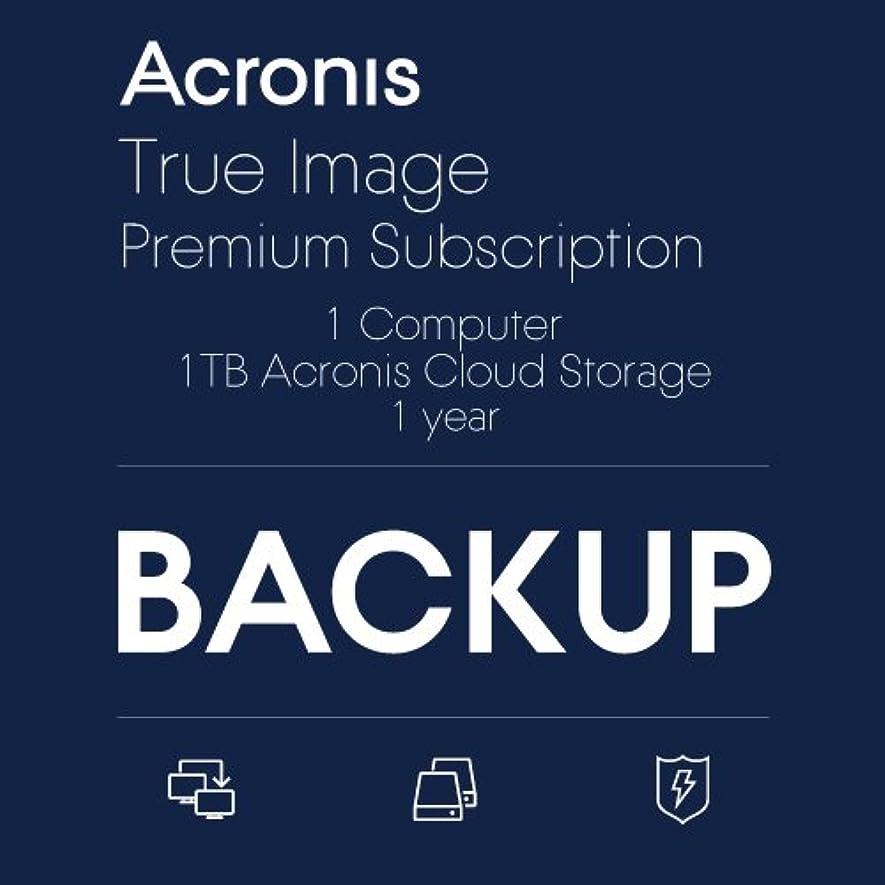 Acronis True Image Premium Subscription 1 Computer|オンラインコード版