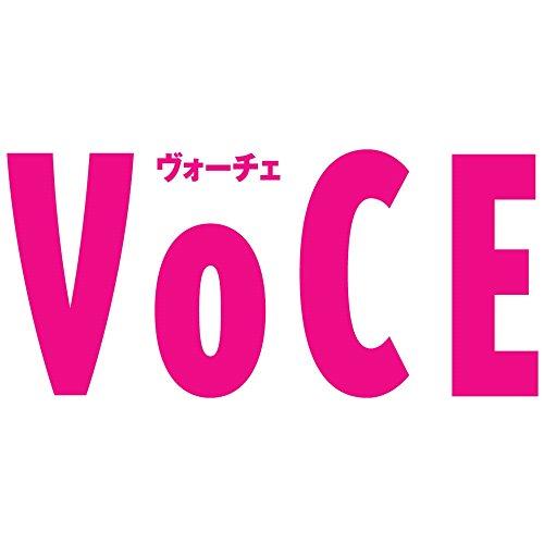 VOCE(ヴォーチェ) 2017年 11 月号 [雑誌]