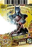 スーパー戦隊バトル ダイスオーDX 第5弾 デカマスター 【DXR】 No.5-044 / バンダイ