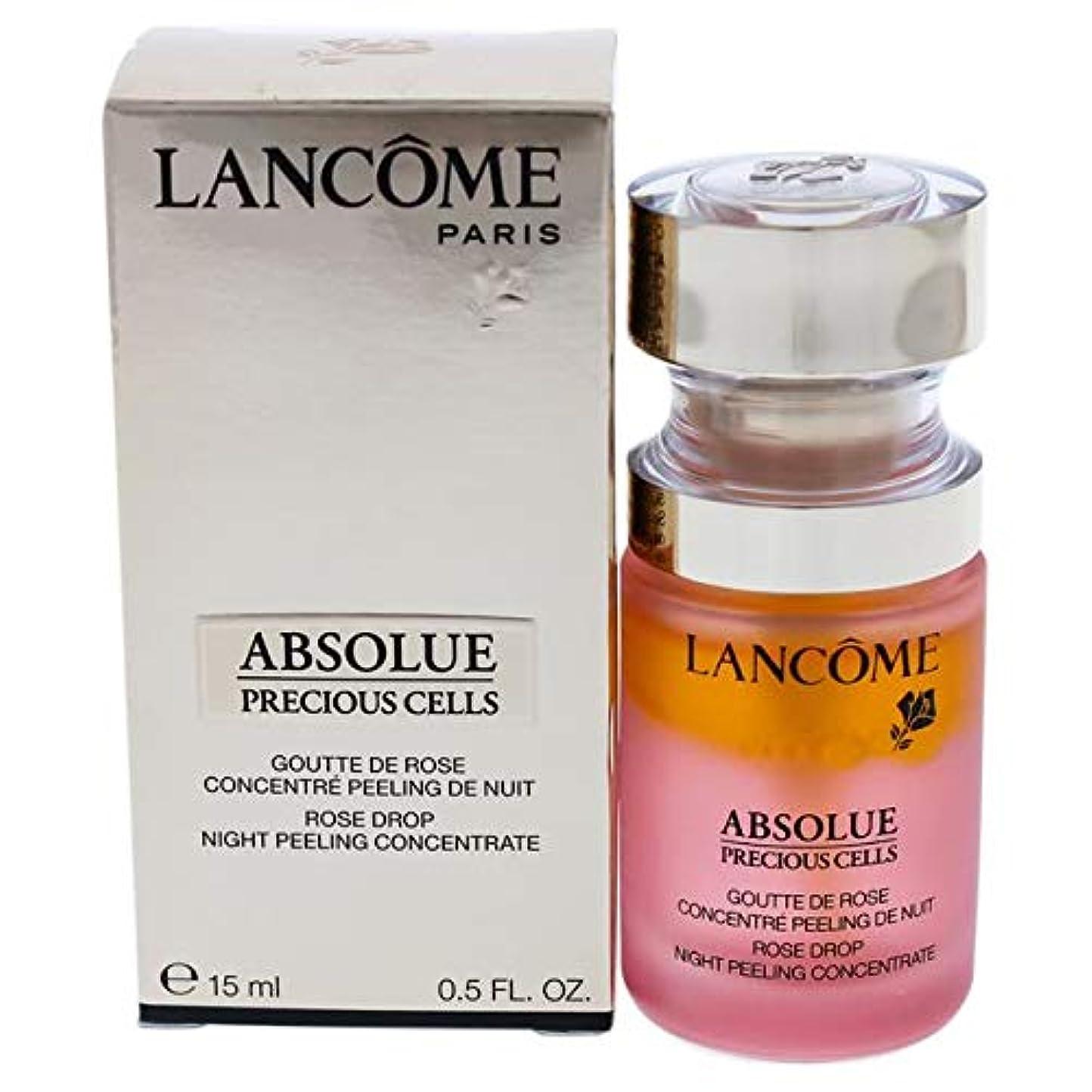 温帯薬用経度ランコム アプソリュ プレシャスセル ナイト ドロップ 15ml