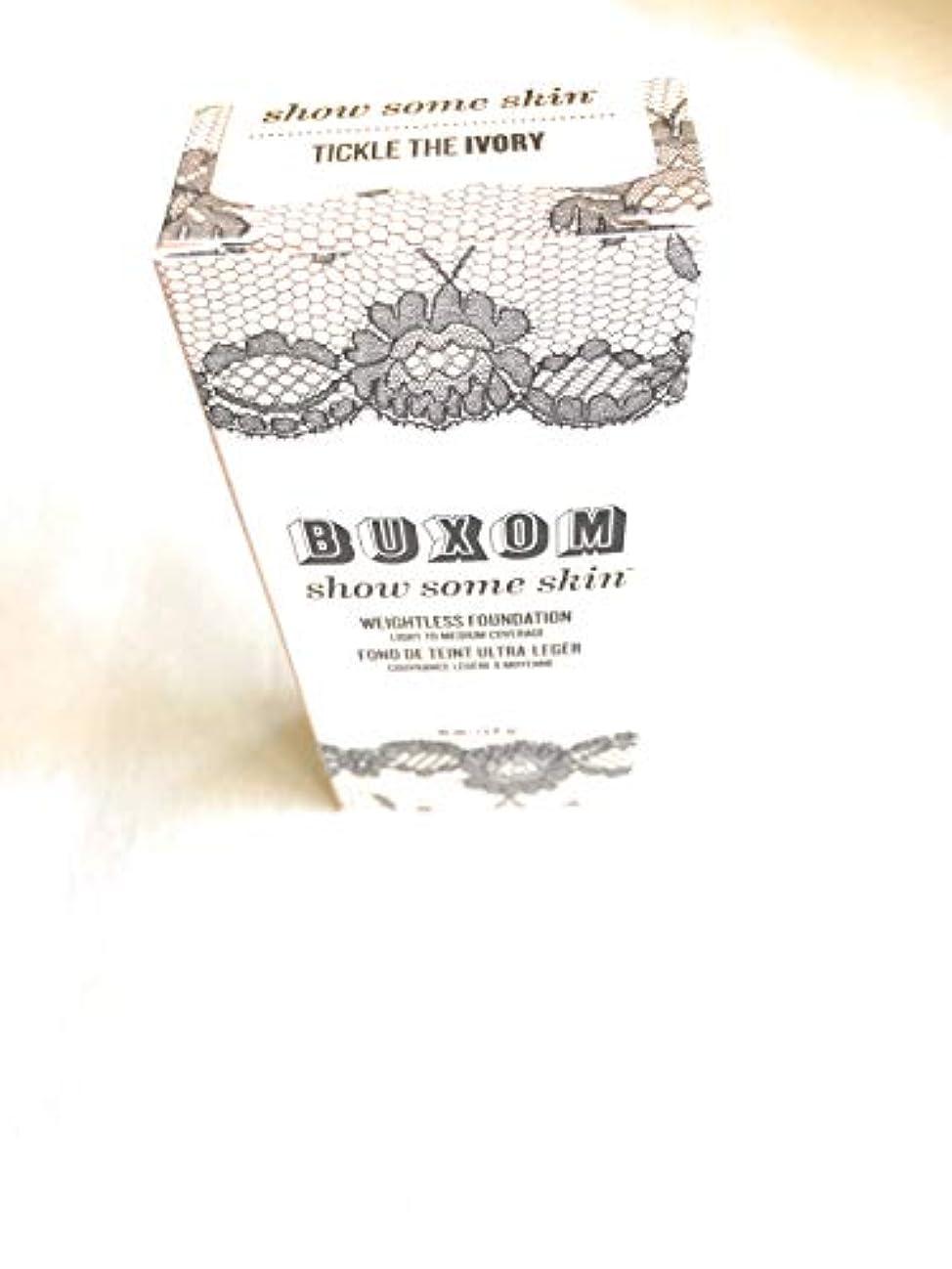 ベーカリー敬礼実験室Buxom Show Some Skin Weightless Foundation - # Tickle The Ivory 45ml/1.5oz並行輸入品