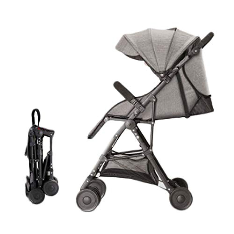 牽引バーベビーカー超軽量で片手折りたたみ高風景子供シンプル子供ハンドプッシュ傘 ( Color : 2 )