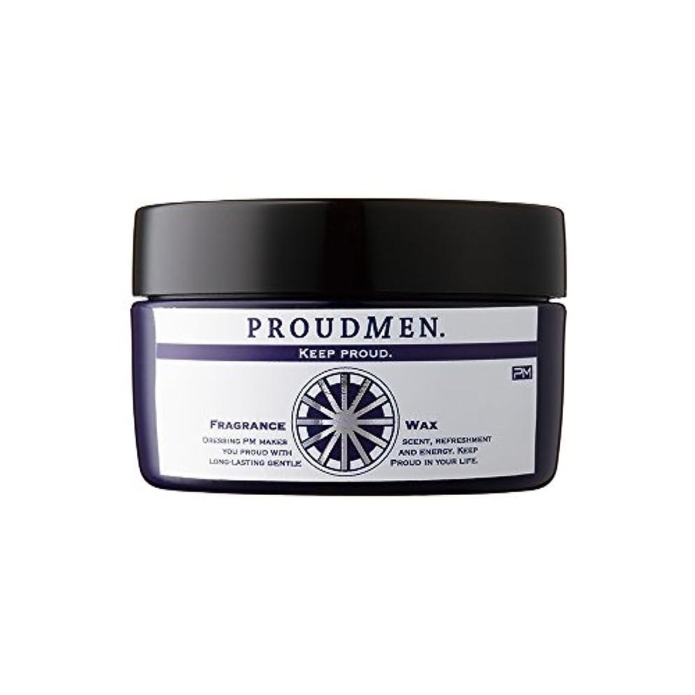 混合した繁栄等しいプラウドメン フレグランスワックス 60g 整髪料 スタイリング剤 ヘアワックス メンズ 男性